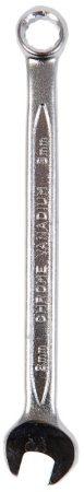 Stanley Maxi-Drive csillag-Villás kulcs 8 mm (4-87-058)